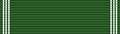 AZ Meritorious Service Medal.png