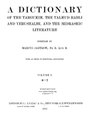 A Dictionary of the Targumim, the Talmud Babli and Yerushalmi, and the Midrashic Literature, Volume 1 (1903).pdf