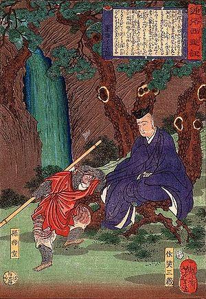 Sun Wukong - Sun Wukong with Xuanzang