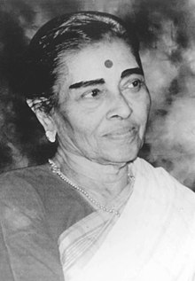A portrait of Leela Omchery who will be presented with the Sangeet Natak Akademi Award for Traditional & Folk Music - Kerala by the President Dr. A.P.J Abdul Kalam in New Delhi on October 26, 2004.jpg