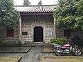 Academy of Marquis Ye, Mount Heng (Hunan).jpg
