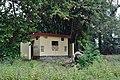 Acharya Jagadish Chandra Bose Indian Botanic Garden - Howrah 2011-02-20 1658.JPG
