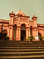 Ahsan Monjil Nabab Palace in Dhaka Bangladesh 2012 13.JPG