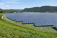 愛川太陽光発電所(愛川町)