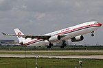 Airbus A330-343X, China Eastern Airlines JP7387734.jpg