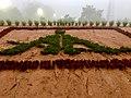 Airports Authority of India symbol near Vijayawada Airport.jpg