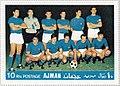 Ajman 1968-09-15 stamp - UEFA Euro 1968 champions crop.jpg