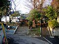 Akatsuka daido temple itabashi 2009.JPG