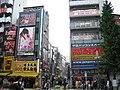 Akihabara -12.jpg