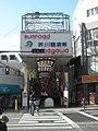 Akutagawa-shotengai.jpg