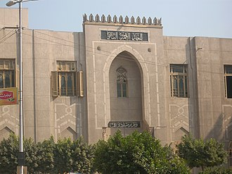 Al-Azhar University - An Azhari institute in Tanta