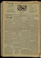 Al-Iraq, Number 234, March 7, 1921 WDL10330.pdf