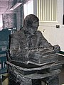 Alan Turing Statue at Bletchley Park - geograph.org.uk - 1591006.jpg