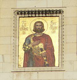 Alexandre Nevski 250px-Alexander-Nevski-cathedral-icon