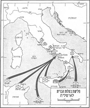 Allied invasion to italy heb.jpg