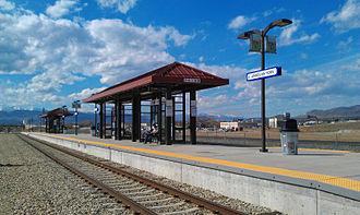 FrontRunner - American Fork Station passenger platform.