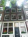 Amsterdam Haarlemmer Houttuinen 11.JPG