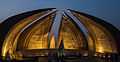 An Eve at Pakistan Monument.jpg