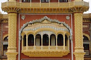 Faiz Mahal - An architectural detail of the Faiz Mahal