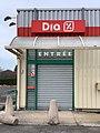 Ancien Supermarché Dia Rue Madone - Replonges (FR01) - 2020-12-05 - 4.jpg