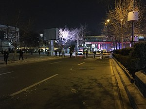 March 2016 Ankara bombing - Police have restricted access to Güvenpark and Kızılay Square after the attack.