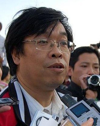 2009 Macanese legislative election - Image: António Ng