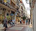 Antequera - Calle de los Duranes.jpg