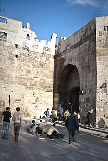 Antioch gate in Aleppo walls.jpg