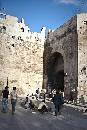 Antioch gate in Aleppo walls