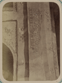 Antiquities of Samarkand. Inner Courtyard of the Shir Dar Madrasah (Eastern Side). Inscription along the Left Side of the Main Niche WDL3801.png
