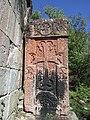 Arakelots Monastery13.jpg