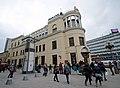 Arbat street - panoramio (23).jpg