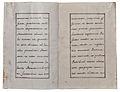 Archivio Pietro Pensa - Pergamene 05, 09.03.jpg