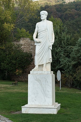 Statue of Aristotle in Aristotle's Park, Stagira Aristoteles der Stagirit.jpg