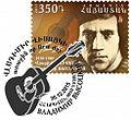 Armenia stamp V.Vysotsky 2015.jpg