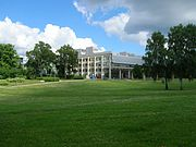 Arrheniuslaboratoriet, Stockholms universitet 2005-07-01.jpg