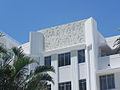 Art Deco 2 - Miami.jpg
