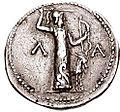 Artemis918.jpg