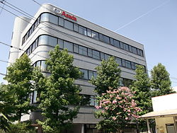Asada Headquarter Office 20140902.JPG