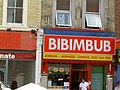 Asian Food Restaurant In London.jpg