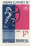 Asian Games 1962 stamp of Indonesia 4.jpg