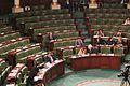 Assemblée des représentants du peuple photo4 مجلس نواب الشعب.jpg