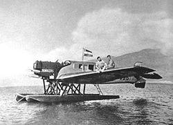 250px-Atlantis_Kupang.jpg