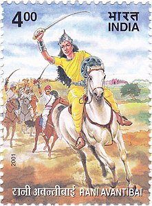 Avantibai 2001 stamp of India.jpg