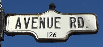 Avenue Road - Image: Avenue Rd Street Sign