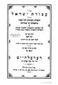 Avodat-Yisrael-Baer-1901-2.pdf