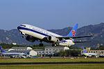 B-5112 - China Southern Airlines - Boeing 737-81B - TAO (18415124890).jpg