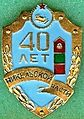 Badge Никель.jpg