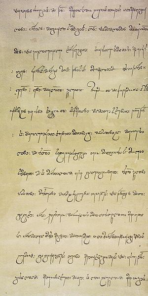 Bagrat IV of Georgia - Bagrat IV's charter, 1060–1065