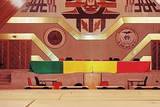 National Assembly (Mali) - Image: Bamako ass.nat